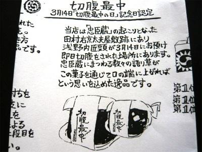 P1010280.jpg